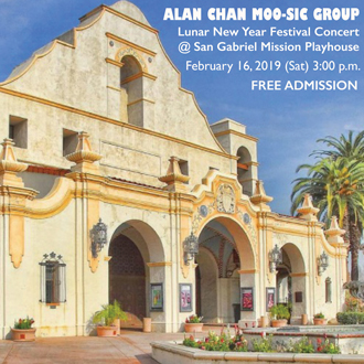 2/16-San Gabriel Mission Playhouse