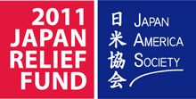 2011 Japan Relief Fund